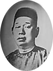 Aw Chu Kin